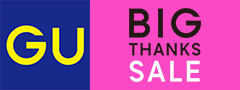 【GU】BIG THANKS SALE